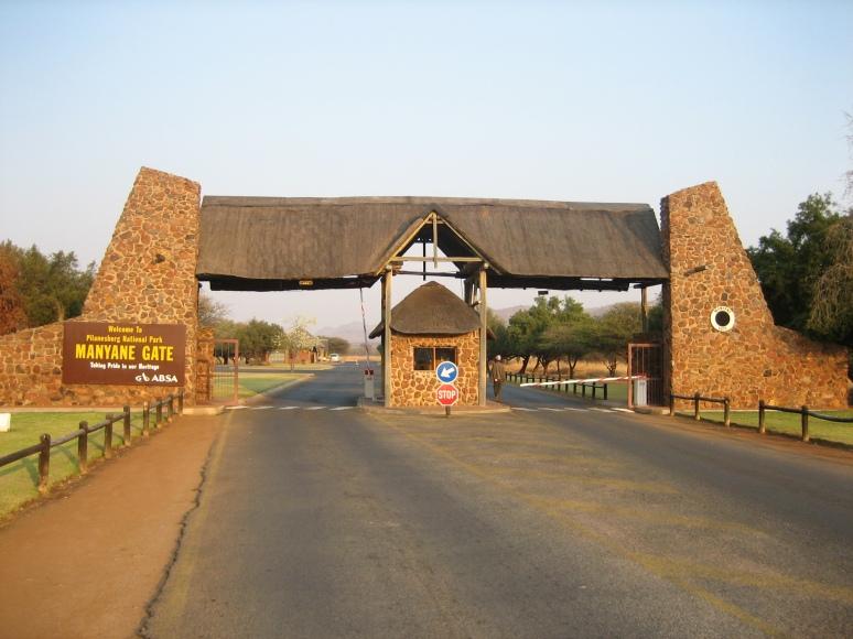 Pilanesberg Manyane Gate, Entrance